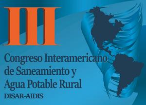 IIIcongresoDIRSAAguaGuatemala